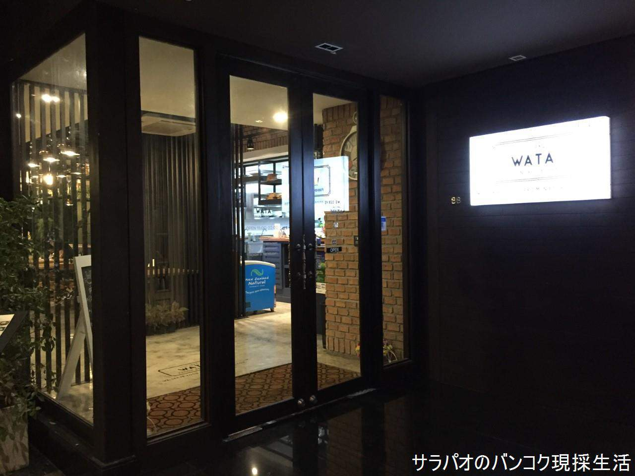 Wata_24.jpg