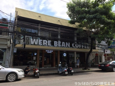 WERE BEAN COFFEE