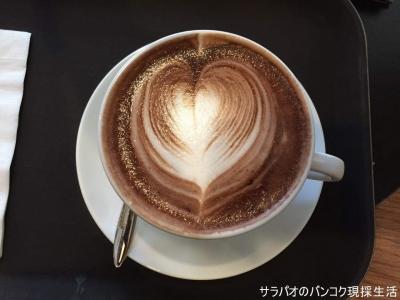 Were Bean Coffee