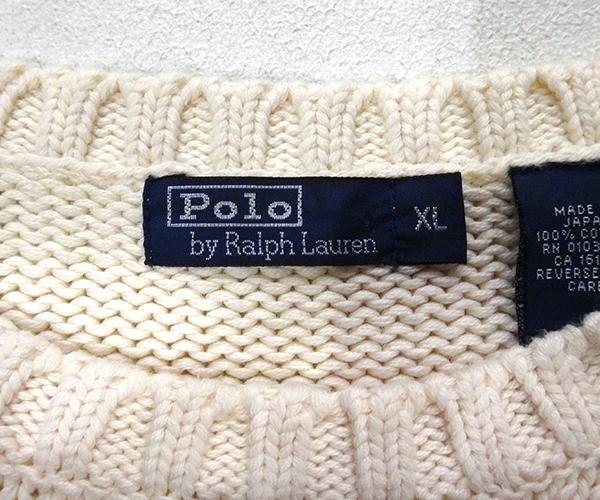 knit_rlstrwht05.jpg