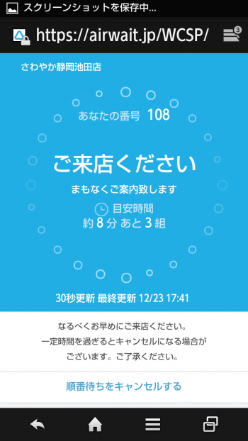 20171224230017cb0.png