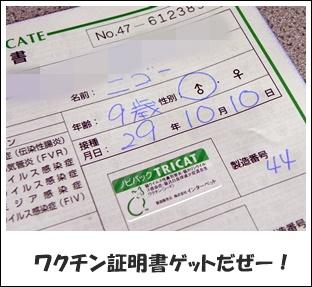 20171010-01