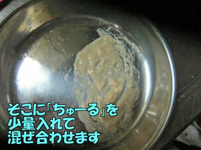 171127-07.jpg