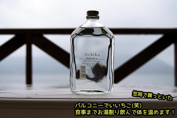 ニャポ旅44 猫島!真鍋島散策3 三虎