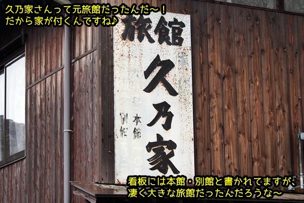 ニャポ旅44 雨 真鍋島 久乃家 6