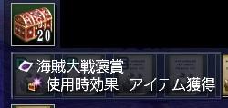093017 232431
