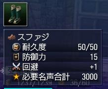 110317 020701