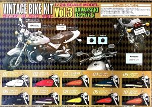VINTAGE BIKE KIT Vol3-02