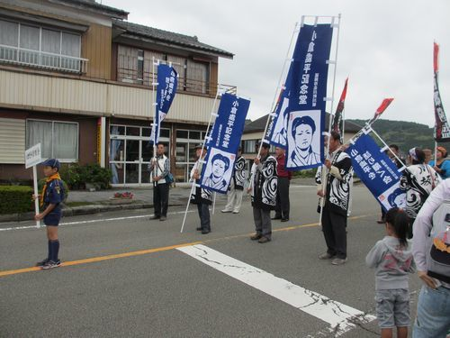 IMG_6479北川町