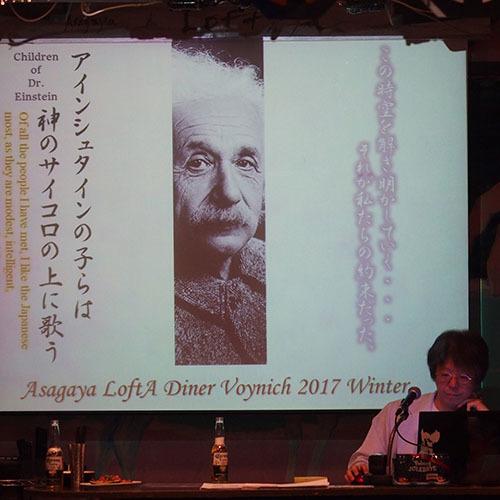 2017/11/25 阿佐ヶ谷ダイナーヴォイニッチ2017年冬