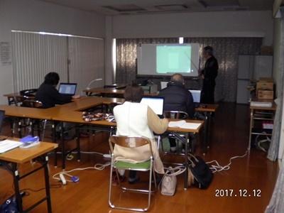 rパソコン教室