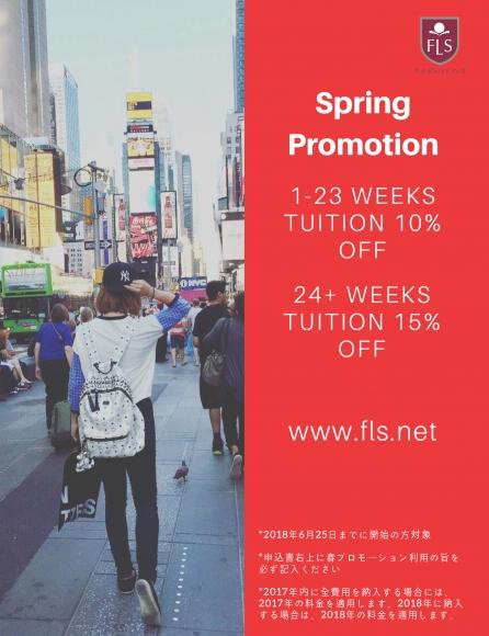 2018 Spring Promotion
