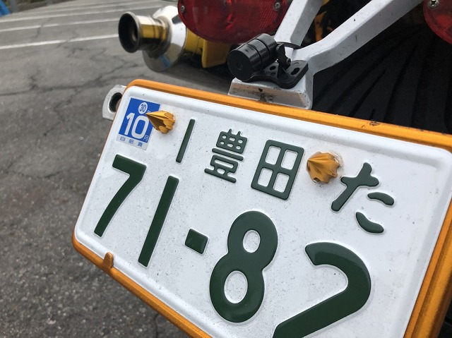 20171126_171126_0001.jpg