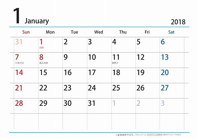 calendar-newsim-a4y-2018-001.jpg