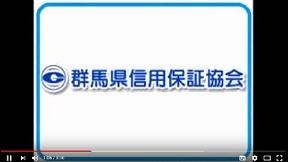 2017年11月2日群馬県信用保証協会から単行本プレゼントのお知らせ