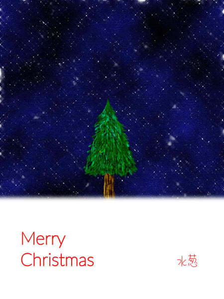 tree201712.jpg