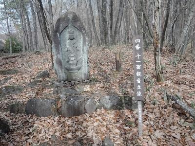 某道の石像