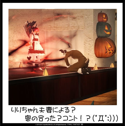 17_10_28-22_05_09.jpg