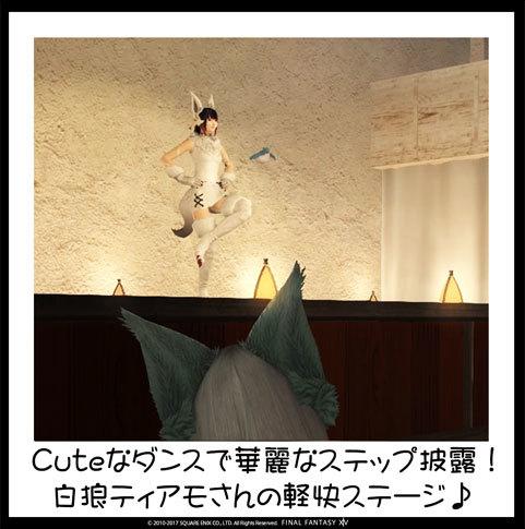 17_10_28-22_20_31.jpg