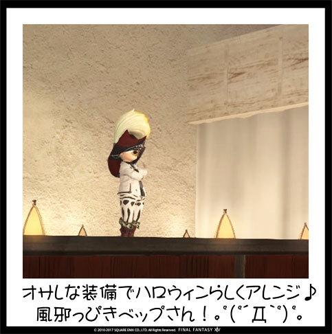 17_10_28-22_23_28.jpg