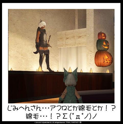 17_10_28-22_27_09.jpg