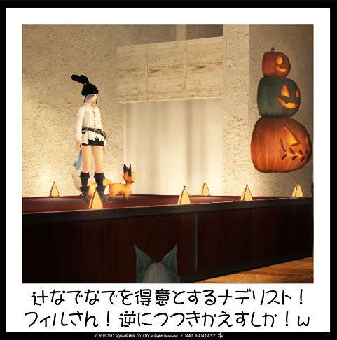 17_10_28-22_31_49.jpg