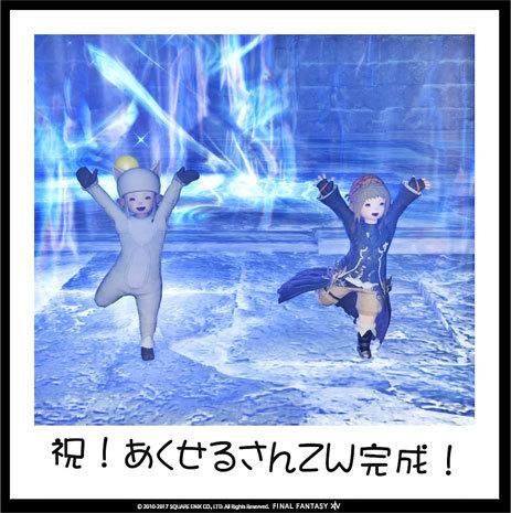 17_10_29-21_20_47.jpg