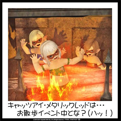 17_10_29-22_16_56.jpg