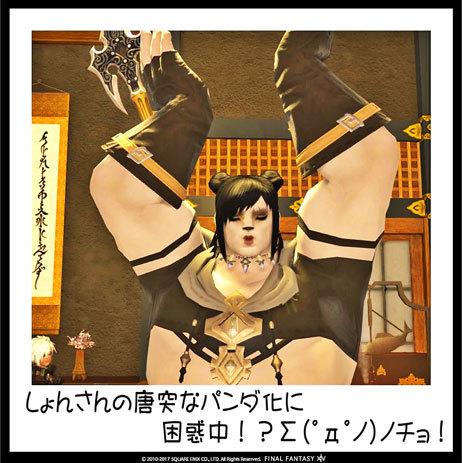 17_10_29-23_16_55.jpg