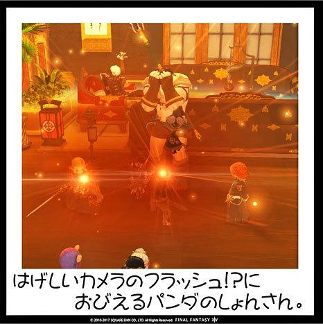17_10_29-23_20_00.jpg