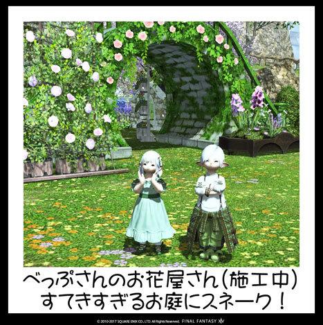 17_10_29-23_56_52.jpg
