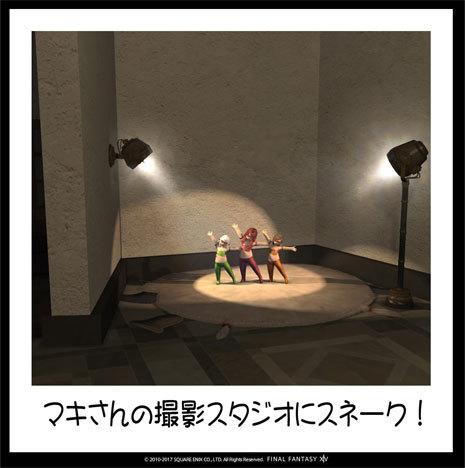 17_11_03-01_12_42.jpg