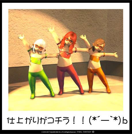 17_11_03-01_13_13.jpg