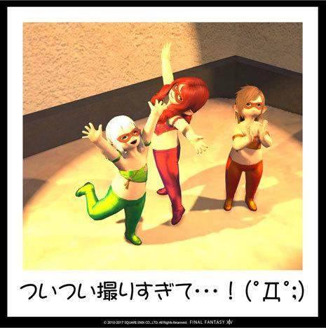 17_11_03-01_14_32.jpg