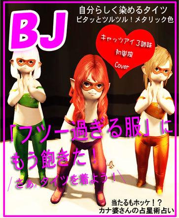 17_11_03-01_15_27.jpg