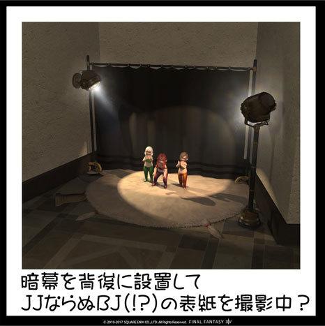 17_11_03-01_15_36.jpg