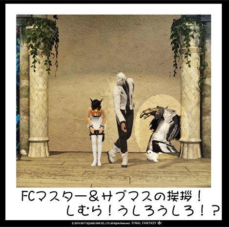 17_11_11-22_14_09.jpg