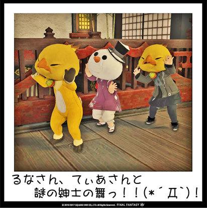 17_11_11-23_16_42.jpg