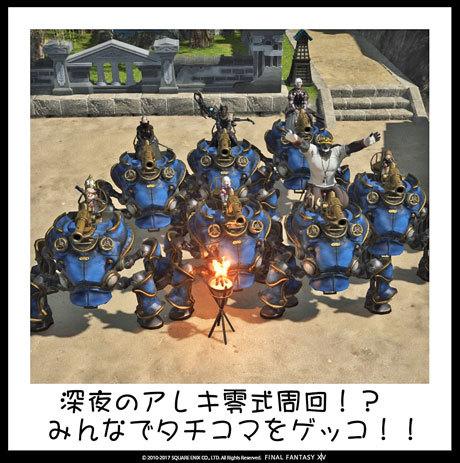 17_11_12-02_43_30.jpg