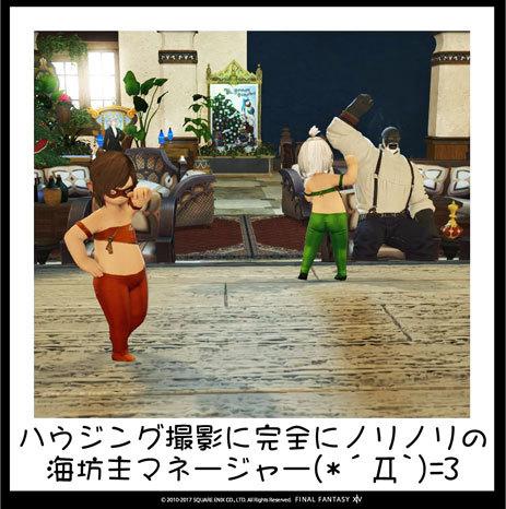 17_11_19-17_03_17.jpg