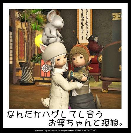 17_11_26-22_18_37.jpg