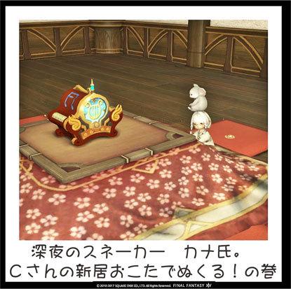 17_12_03-01_29_39.jpg