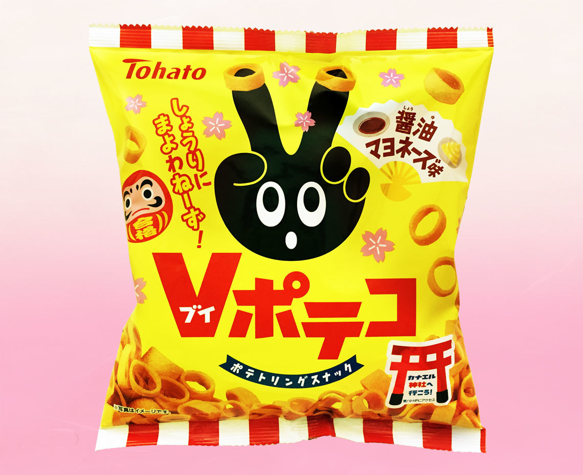 Vポテコ醤油マヨネーズ味