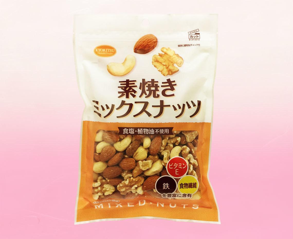 素焼きミックスナッツ