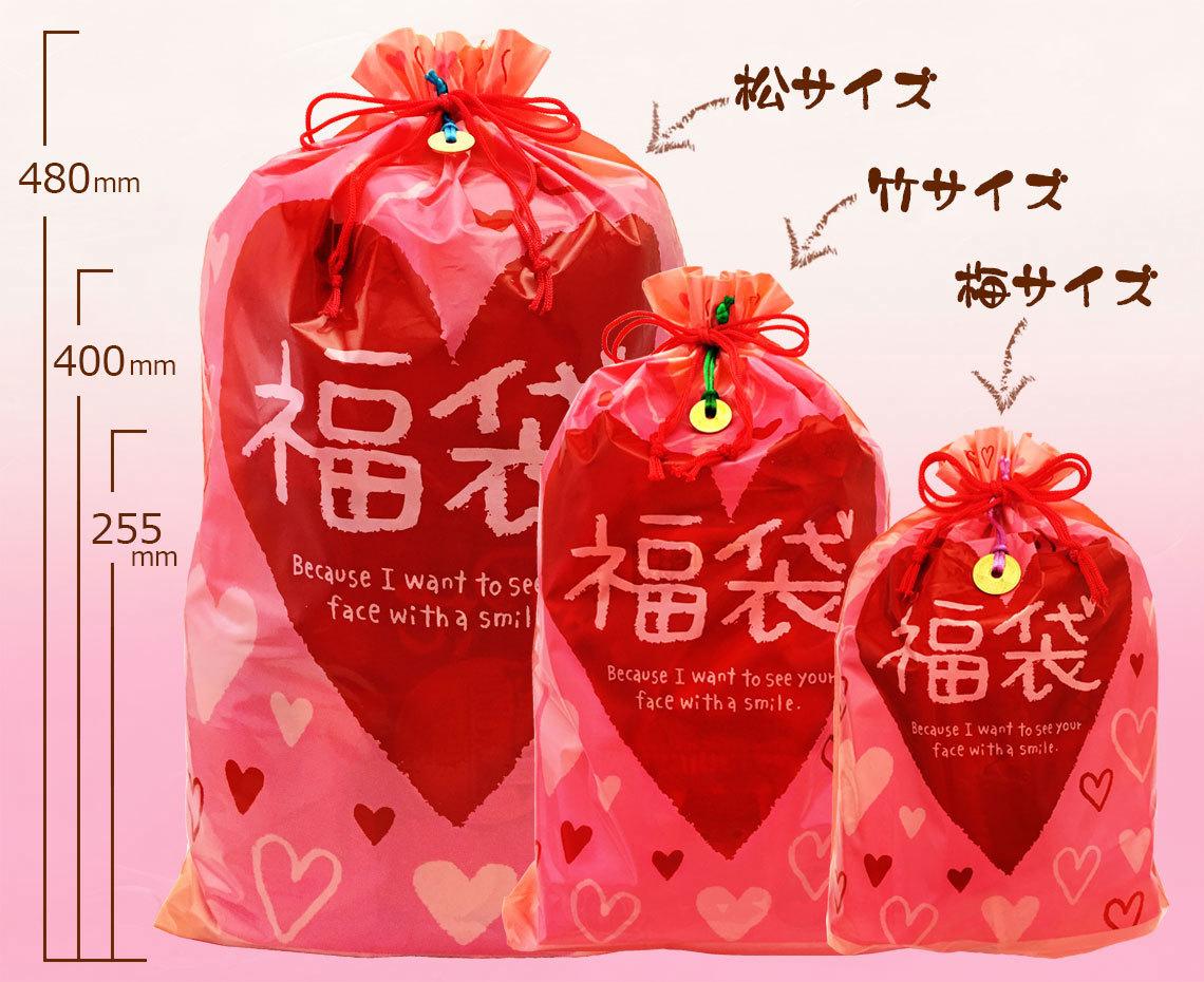 お正月用お菓子の詰合わせ3種類