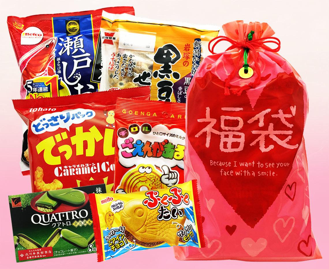 お正月用お菓子の詰合わせ【竹】