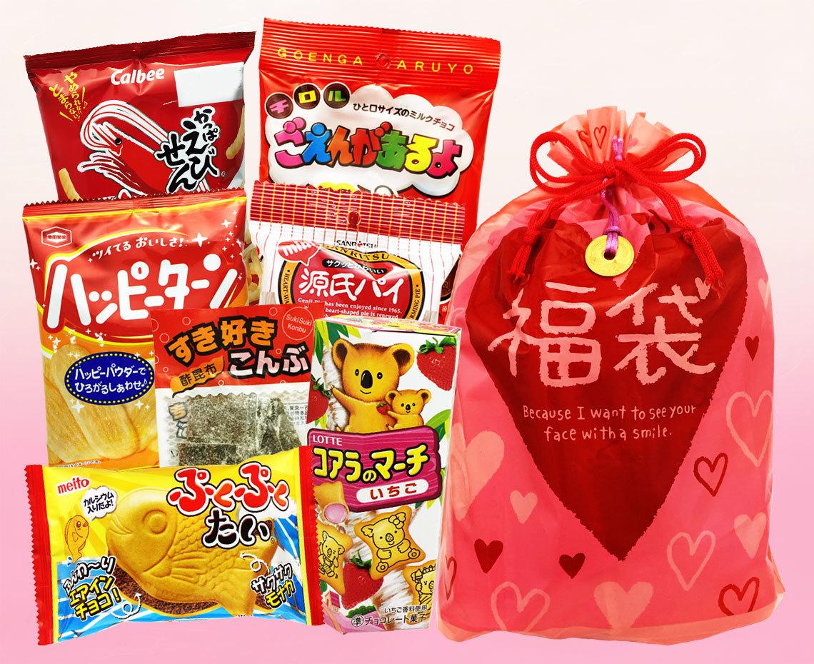 お正月用お菓子の詰合わせ【梅】