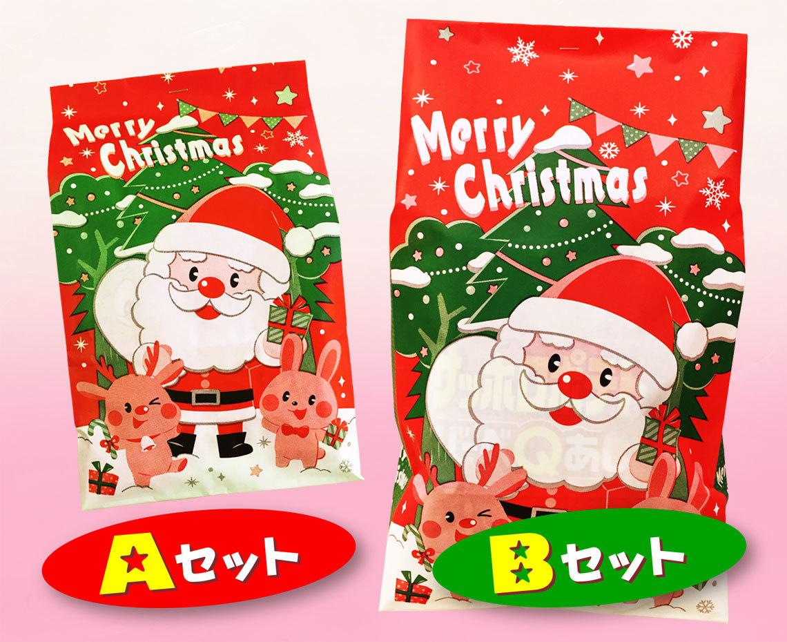 クリスマスお菓子の詰合わせAセット、Bセット