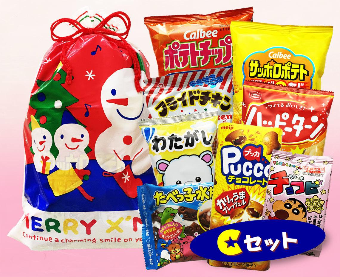 クリスマスお菓子の詰合わせAセット
