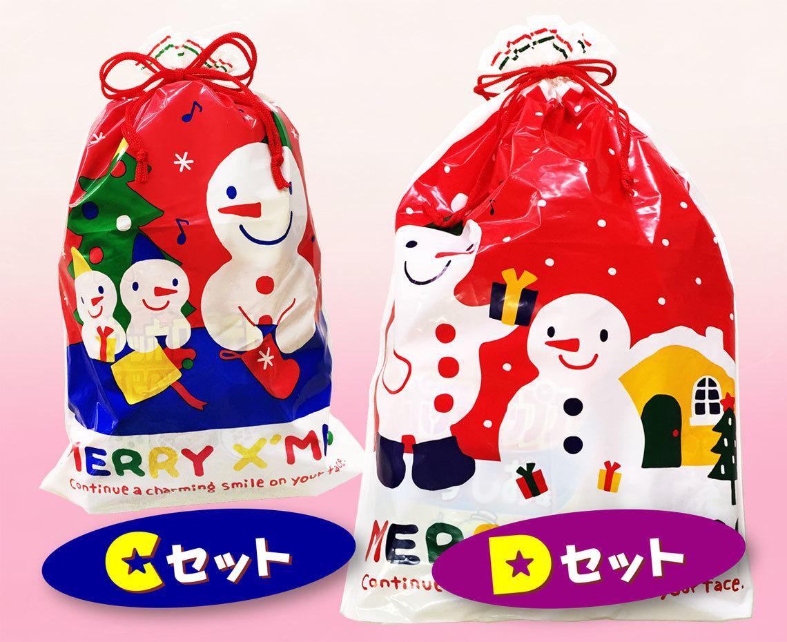 クリスマスお菓子の詰合わせCセット、Dセット